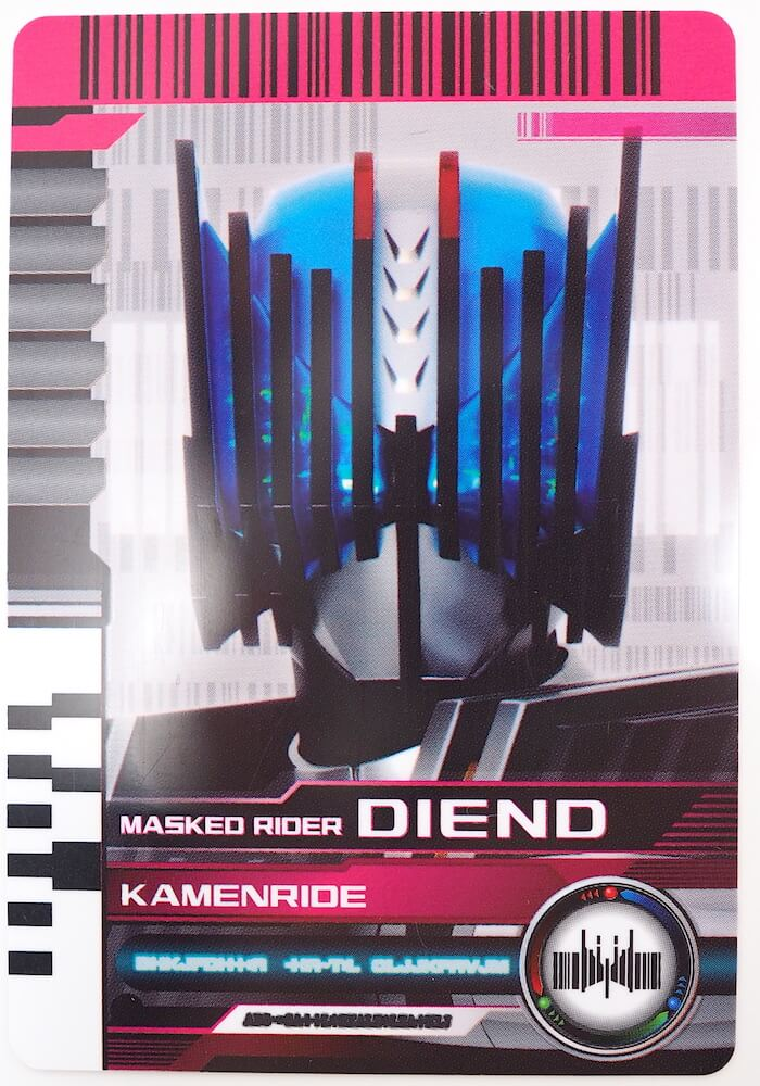 DXネオディエンドライバーカード