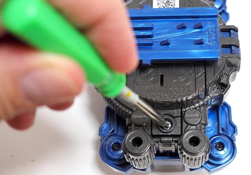 変身ベルト 電池蓋開け方14