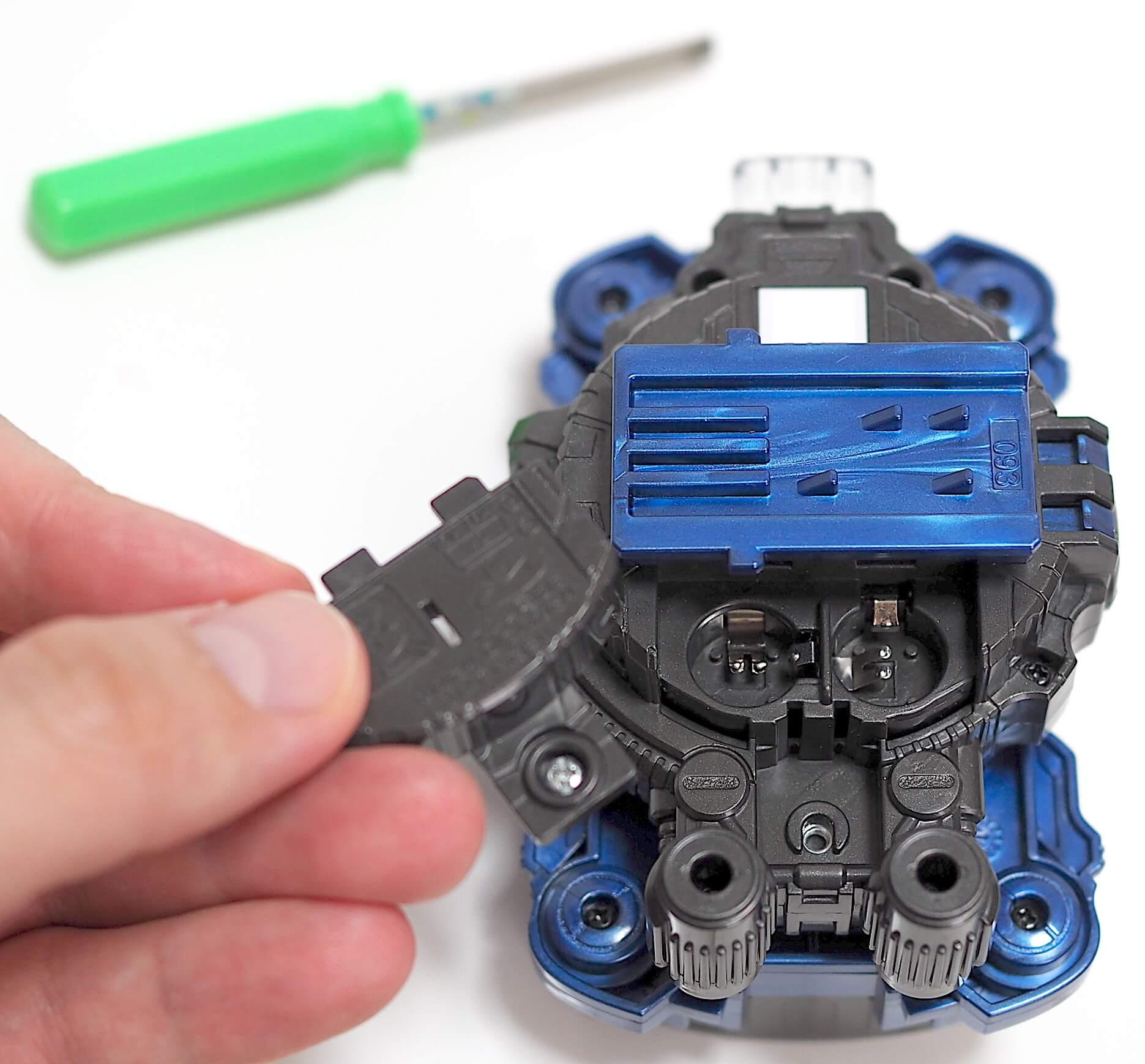 変身ベルト 電池蓋開け方15