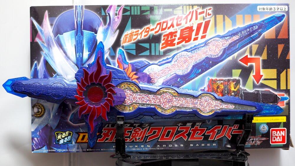 DX刃王剣クロスセイバー アイキャッチ