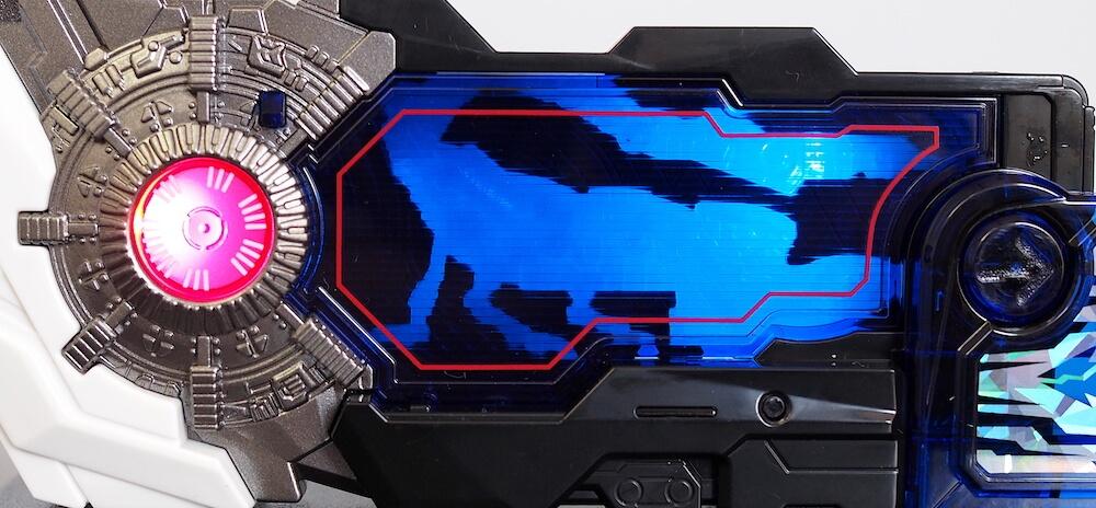 DXアークスコーピオンプログライズキー 発光