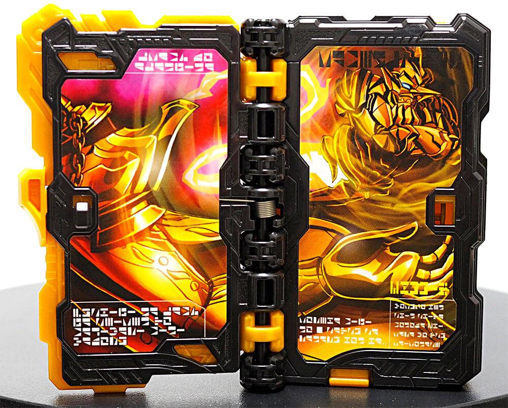 DX雷鳴剣黄雷エンブレム&ランプドアランジーナワンダーライドブック 展開2
