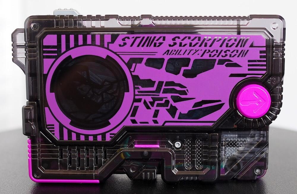 メモリアル DXスティングスコーピオンプログライズキー
