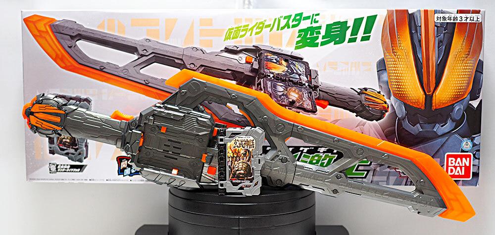 変身聖剣 DX土豪剣激土 箱